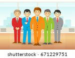 business team in office  cheeky ... | Shutterstock .eps vector #671229751