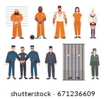 colorful collection of male and ... | Shutterstock .eps vector #671236609