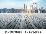 empty marble floor with... | Shutterstock . vector #671242981