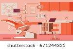dentist office illustrations | Shutterstock .eps vector #671244325