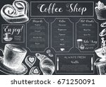 vector card design with ink... | Shutterstock .eps vector #671250091