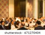motion blur   business meeting...   Shutterstock . vector #671270404