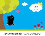 cat ride on the swing. tulip...