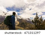 nepal annapurna circuit trek... | Shutterstock . vector #671311297