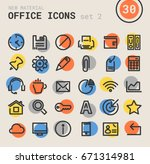 trendy bold linear office icons ... | Shutterstock .eps vector #671314981