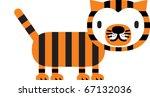Cute Striped Tiger. Silhouette...