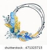watercolor  decorative... | Shutterstock . vector #671325715