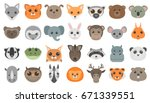cute cartoon animals heads set. | Shutterstock . vector #671339551
