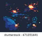 battle star space   Shutterstock .eps vector #671351641