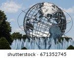 flushing meadows park | Shutterstock . vector #671352745