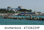 Small photo of the Korea Kori nuclear power plant