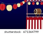 summer and autumn festivals in... | Shutterstock .eps vector #671364799