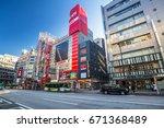 tokyo  japan   november 12 ... | Shutterstock . vector #671368489