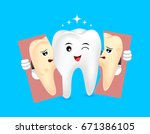 cute cartoon whitening tooth... | Shutterstock .eps vector #671386105
