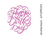 happy birth day | Shutterstock . vector #671390191