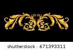 gold vintage frame scroll | Shutterstock .eps vector #671393311
