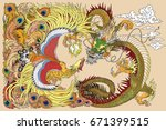 chinese dragon and phoenix feng ... | Shutterstock .eps vector #671399515