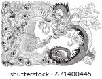 chinese dragon and phoenix feng ...   Shutterstock .eps vector #671400445