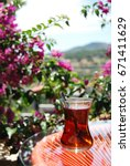 traditional turkish glass with...   Shutterstock . vector #671411629