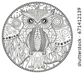 mandala with owl. design... | Shutterstock .eps vector #671412139