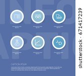 set of 6 editable teach icons....