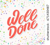 well done. greeting card. | Shutterstock .eps vector #671430487