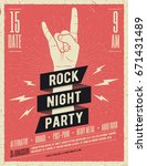 rock night party poster. flyer. ... | Shutterstock .eps vector #671431489