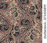 floral ethnic pattern with... | Shutterstock .eps vector #671433895
