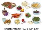 georgian cuisine. different... | Shutterstock .eps vector #671434129
