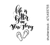 """brush lettering composition of """"...   Shutterstock .eps vector #671435755"""