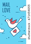 vector banner with dove ... | Shutterstock .eps vector #671454055