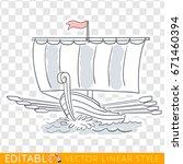 Sailing Ship With Oars. Dakkar...