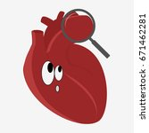 human heart with eyes and... | Shutterstock . vector #671462281