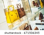 luxury purses and shoes... | Shutterstock . vector #671506345