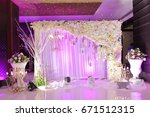 wedding decoration element.... | Shutterstock . vector #671512315