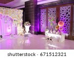 wedding decoration element.... | Shutterstock . vector #671512321