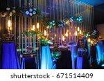 wedding decoration element.... | Shutterstock . vector #671514409