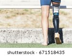 close up disabled man athlete... | Shutterstock . vector #671518435