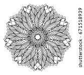 zentangle feather mandala  page ... | Shutterstock .eps vector #671518939
