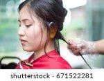 a young pretty asian girl... | Shutterstock . vector #671522281
