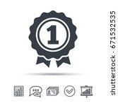 award medal icon. winner emblem ... | Shutterstock .eps vector #671532535