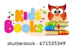 kids books. banner with owl on... | Shutterstock .eps vector #671535349