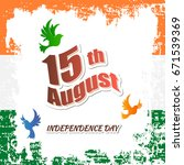 indian independence day festive ... | Shutterstock .eps vector #671539369