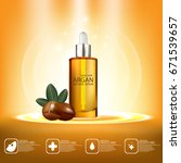 argan oil natural organics... | Shutterstock .eps vector #671539657