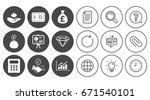 money  cash and finance icons.... | Shutterstock .eps vector #671540101