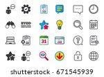 byod icons. human with notebook ... | Shutterstock .eps vector #671545939
