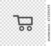 shopping cart vector icon | Shutterstock .eps vector #671554195