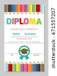 certificates pattern design... | Shutterstock .eps vector #671557207