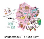 illustrated map of ecuador and...   Shutterstock .eps vector #671557594