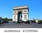 paris   france    june 18 2017  ... | Shutterstock . vector #671559364